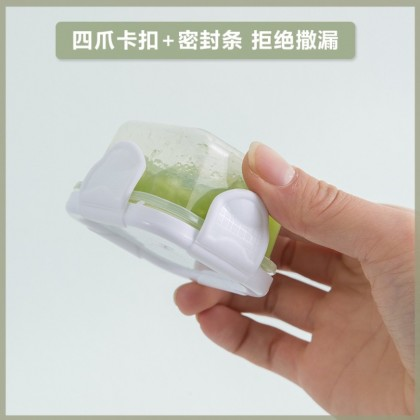 60ML Baby Storage Container