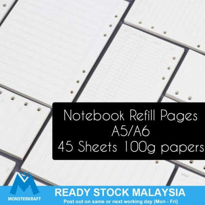 45 Sheets A5 A6 6 Holes Loose Leaf Notebook Refill Spiral Planner Inner Page 100g Writing Paper
