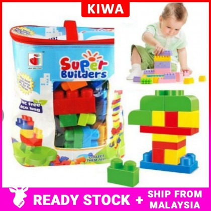 Mega Building Blocks 88 pcs