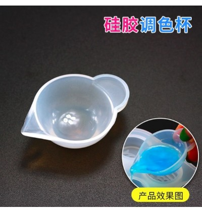 [Resin] Silicone Cup, 2 pcs/pack (710-210)
