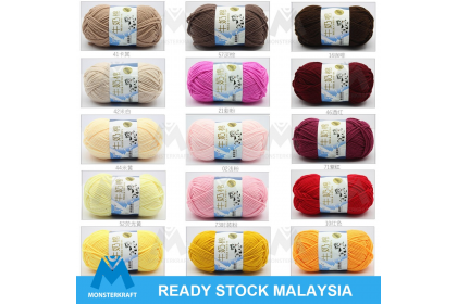 50g Red & Pink - Benang Kait Knitting Yarn Baby Milk Cotton