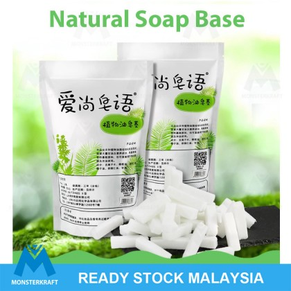250 grams All Natural Plant Soap Base DIY Material For Making Handmade Soap