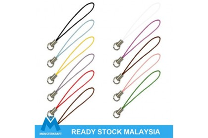 20 pcs Cell Phone Lanyard, 4.5-5cm Long with Jump Ring (511-001P)