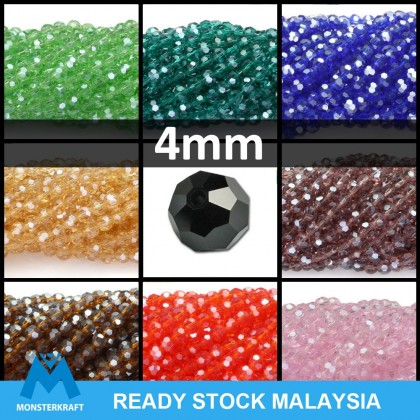 Chinese Crystal Glass Beads, Round Faceted, 4mm