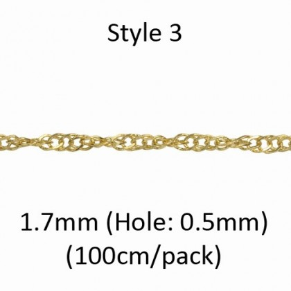 Chains, Gold-Plated Brass/Iron, Gold Chain