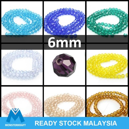 Chinese Crystal Glass Beads, Round Faceted, 6mm, approx 100 pcs/pack (302-301P)