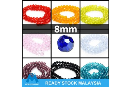 Chinese Crystal Glass Beads, Round Faceted, 8mm, approx 72 pcs/pack (302-601P)