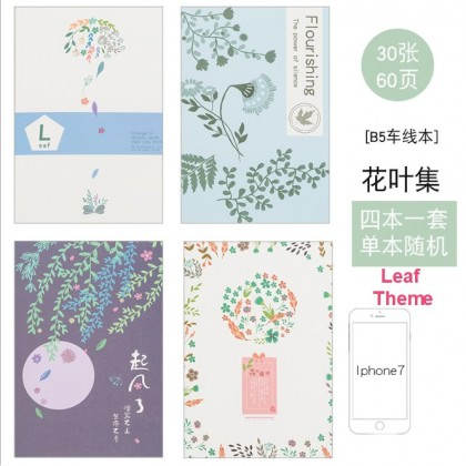 4pcs B5 Notebook, Diary Notebook, B5 Planner, Series 2 (set of 4)