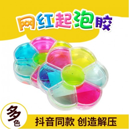 7IN1 Colorful Slime Fluffy Rainbow Slime Non-Toxic
