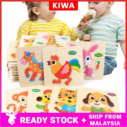 3D Wooden Cartoon Animals Puzzle, Wooden Jigsaw Puzzle, 1 pc