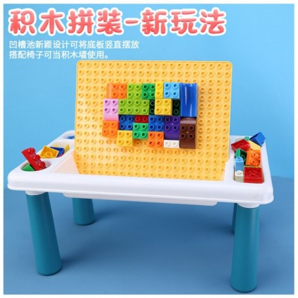 Multi-Function Children Table Building Blocks Learning Playing Study Drawing Lego Duplo Table & Chairs Kids Desk