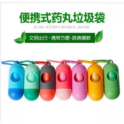Portable Diaper Disposal Plastic Dispenser & Refill Rol Diaper Bag